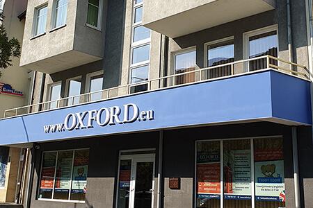OXFORD Słupsk - Nasza Szkoła